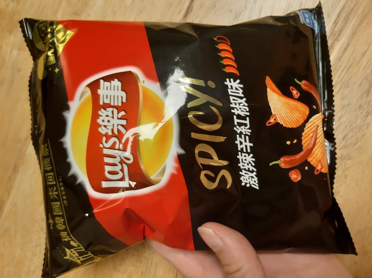 Super spicy lays chips